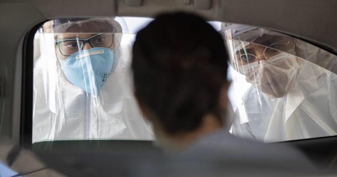 Brasil registra 105 mortes por covid-19 nas últimas 24 horas