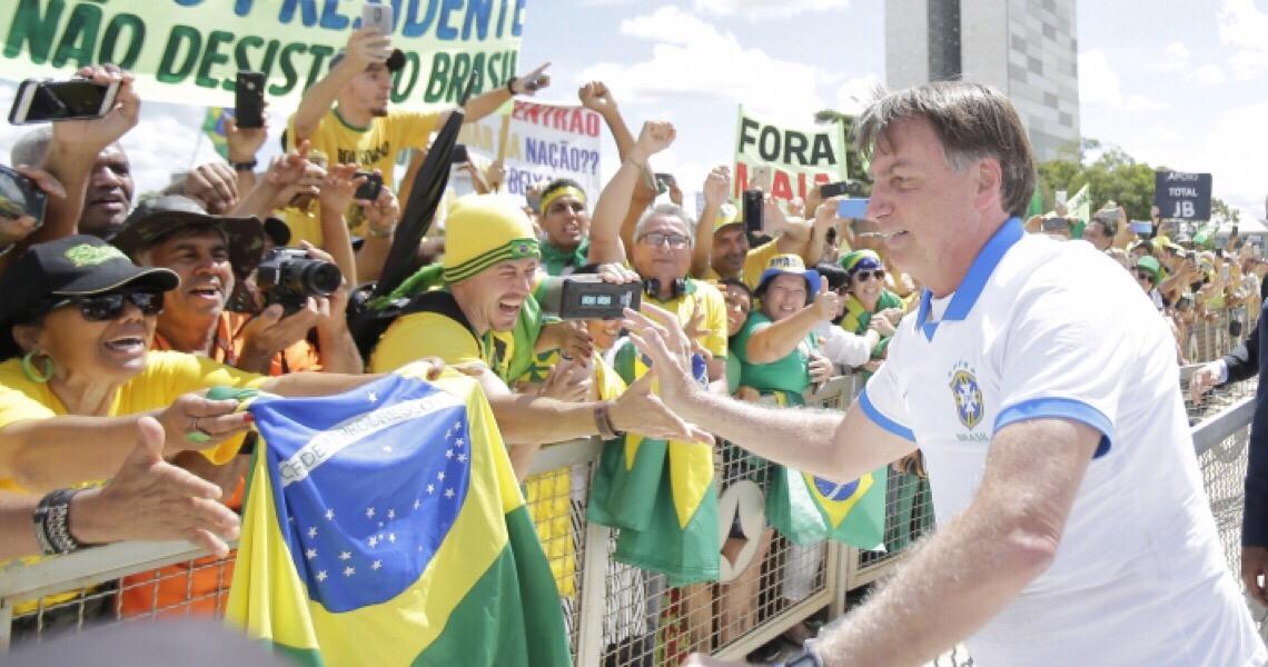 AGU diz à Justiça que Bolsonaro testou negativo, mas não entrega exame