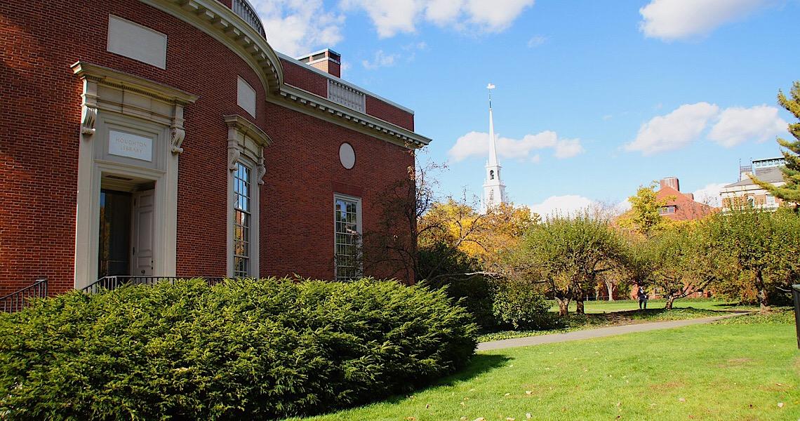 Universidade de Harvard oferece 96 cursos gratuitos online