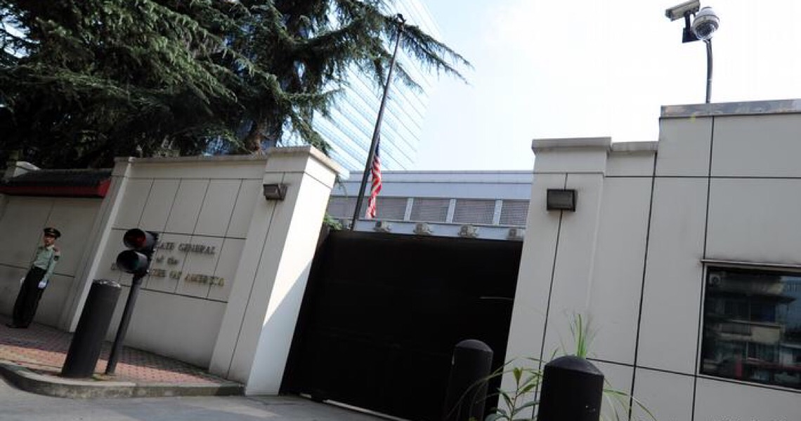 China ordena fechamento de consulado americano