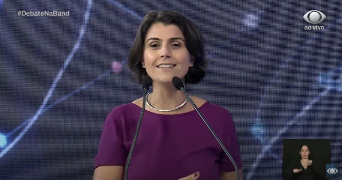 Ministério Público é a favor de evento de Caetano para campanha de Manuela D'Ávila