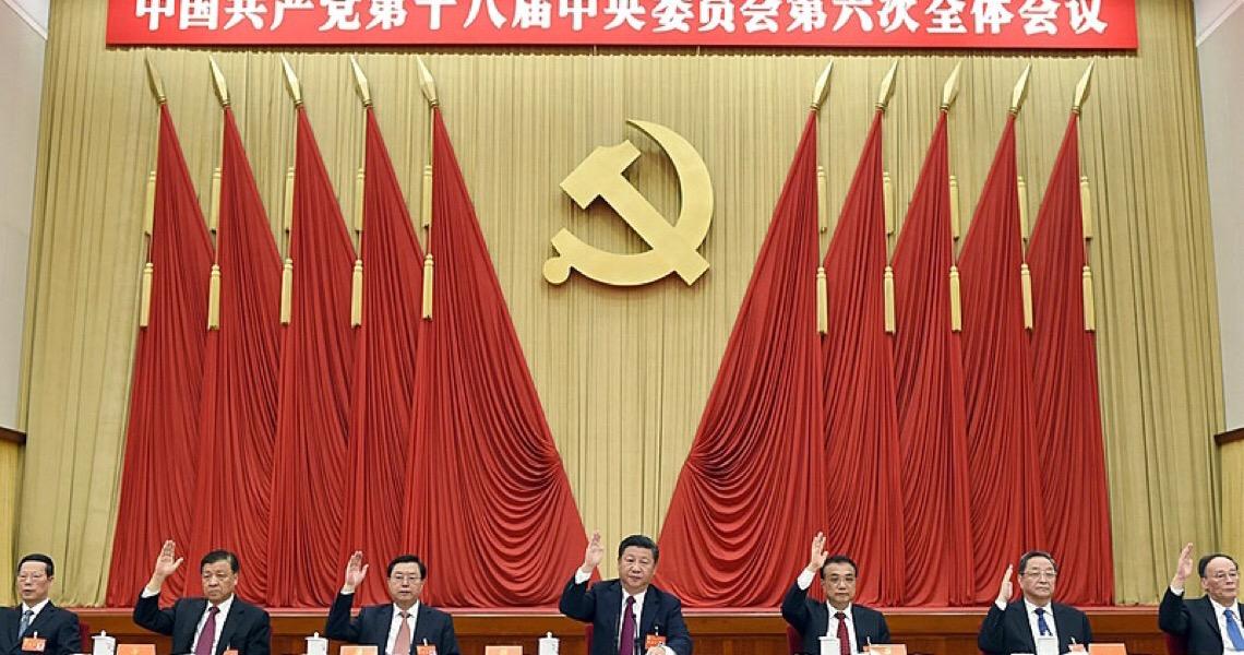 China define nesta semana seu plano de desenvolvimento para próximos 5 anos