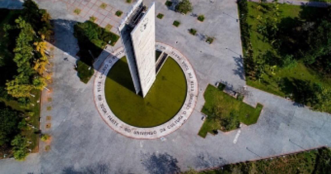 Brasil tem três universidades entre as 10 melhores da América Latina; USP fica em 2º