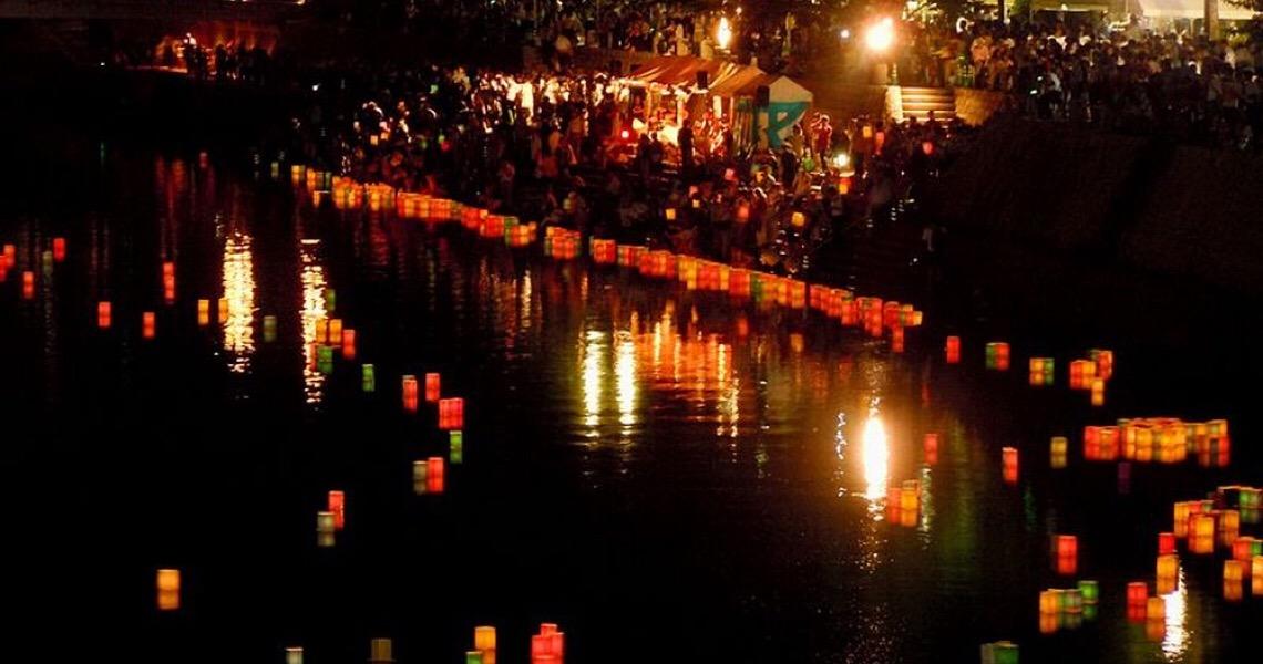 Brasília recebe festival de lanternas japonesas nesta segunda; veja como participar