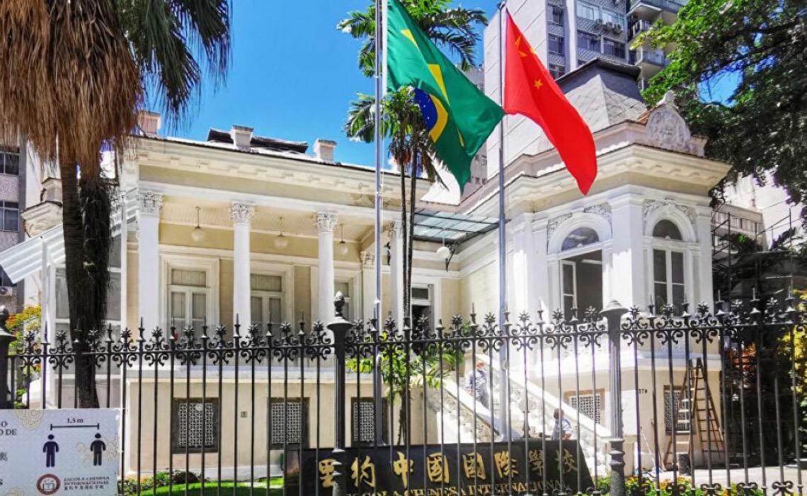 Chega ao Brasil a 1º escola chinesa: Uma história sobre excelência, superação e soft power