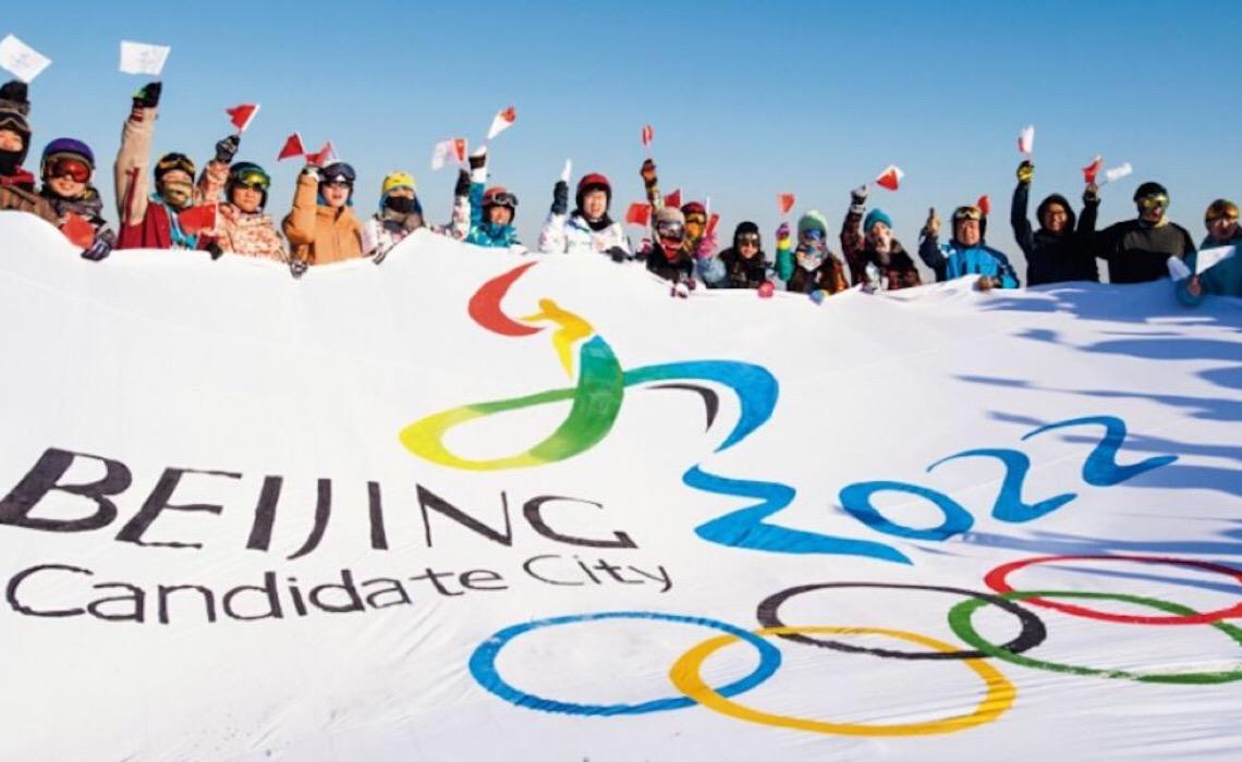 Brasil completará nove participações em Jogos Olímpicos de Inverno em Beijing 2022
