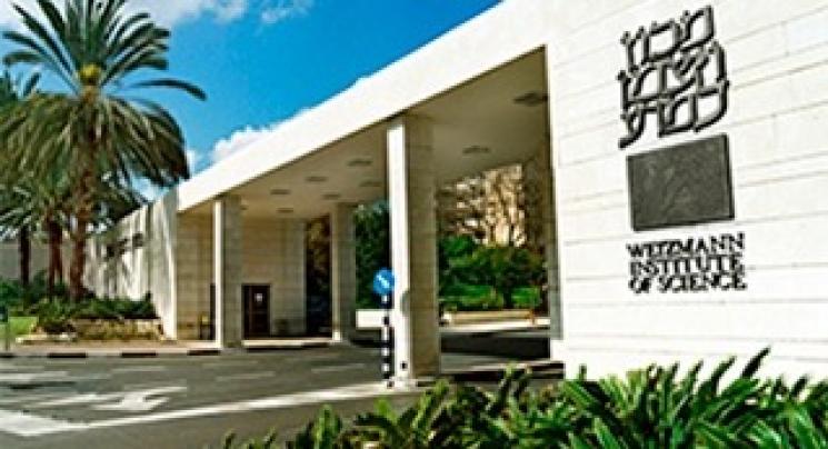 Instituto Weizmann oferece bolsa de pós-doutorado para brasileiros