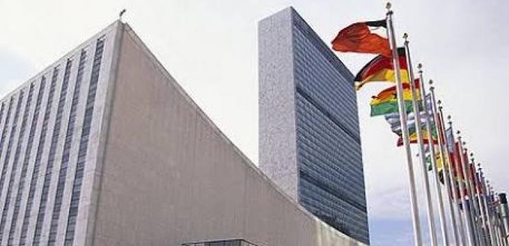 BBC denuncia ameaças do Irã contra jornalistas na ONU