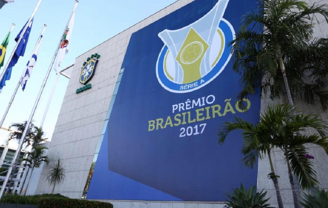 Prêmio Brasileirão 2018 será realizado na segunda