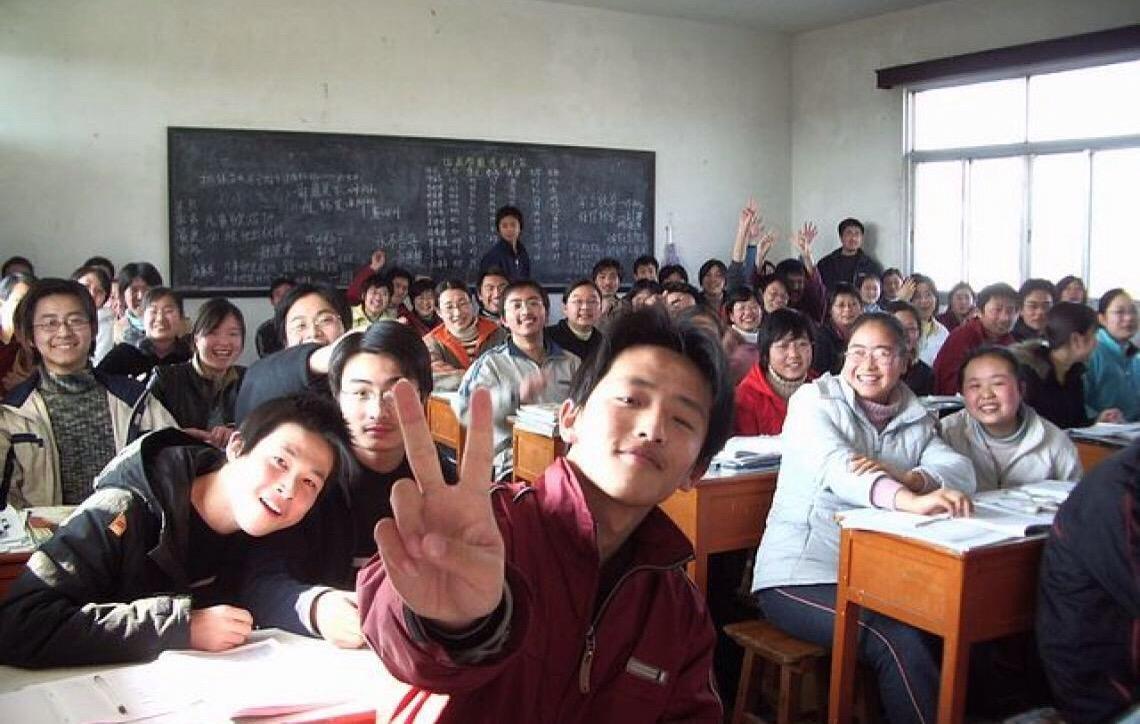 Educação e o futuro