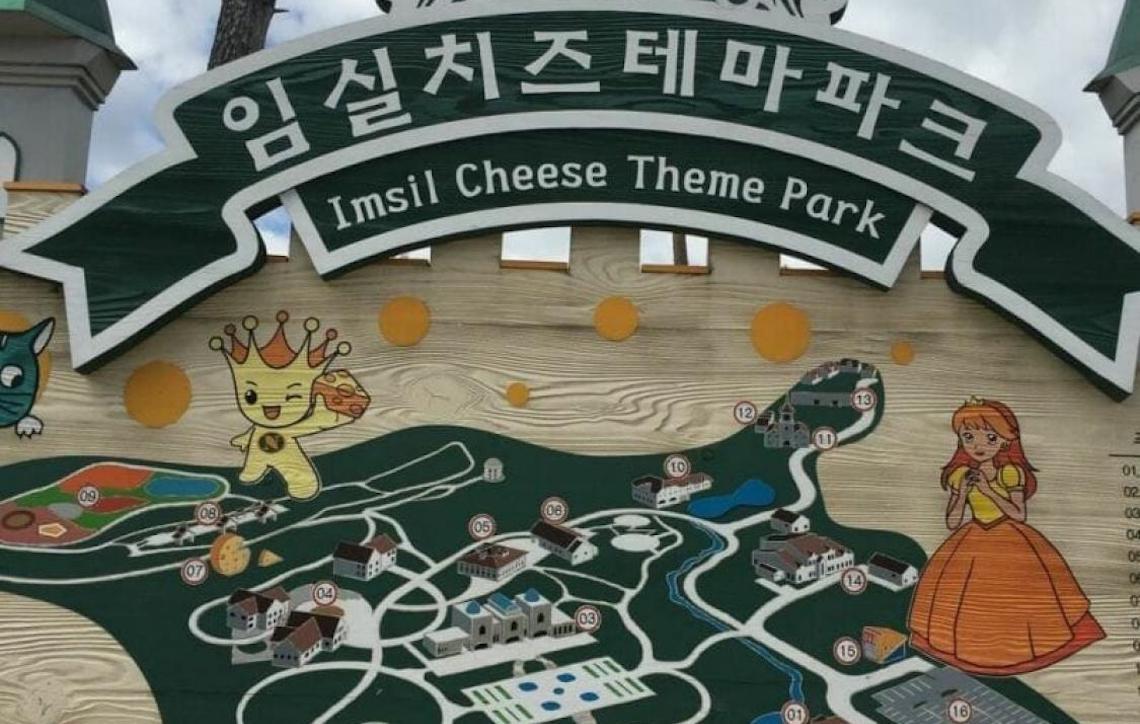 Por dentro do parque temático que presta a devida homenagem ao queijo