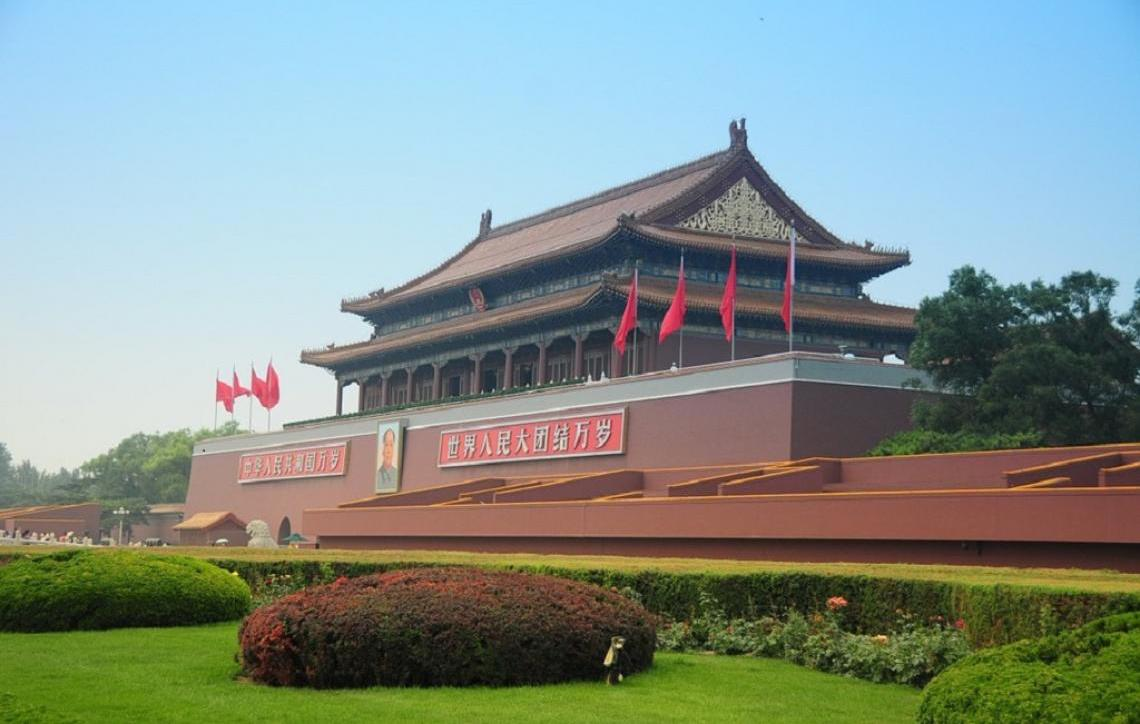 Chancelaria chinesa convoca embaixador dos EUA por detenção de executiva da Huawei