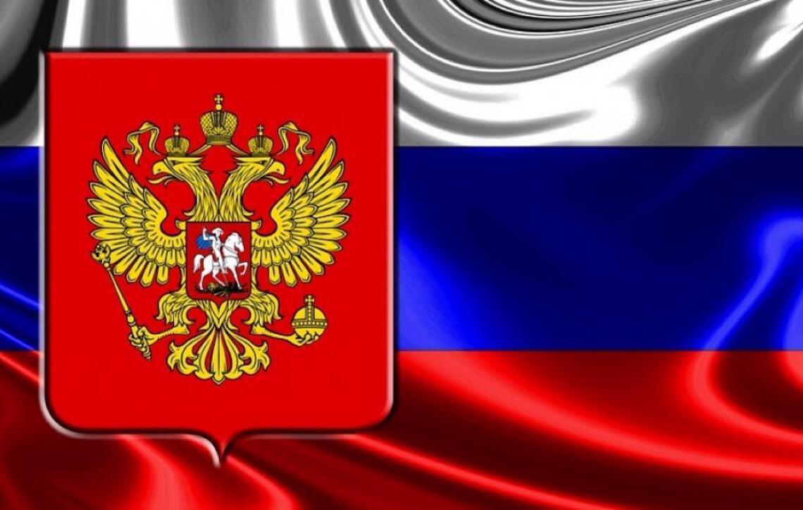 Espiã russa quer se declarar culpada para fazer acordo nos EUA
