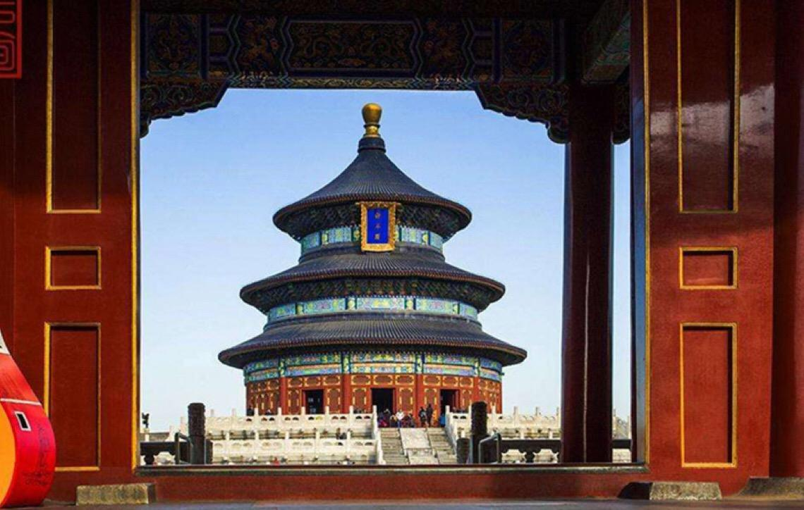 Setores de turismo da China registram crescimento mais acelerado