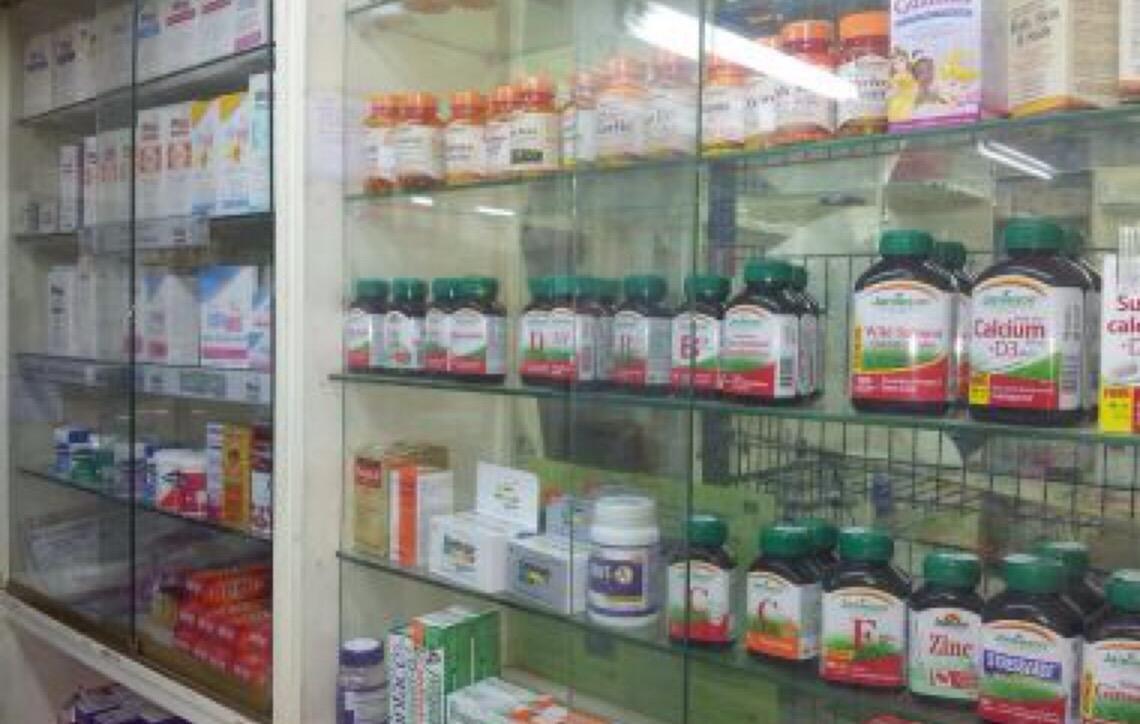 Justiça Federal determina inclusão de medicamentos à base de Cannabis na lista do SUS