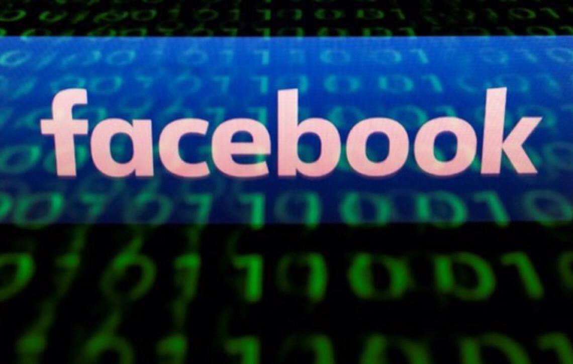 Facebook oferece mentoria para empreendedores e jovens da capital
