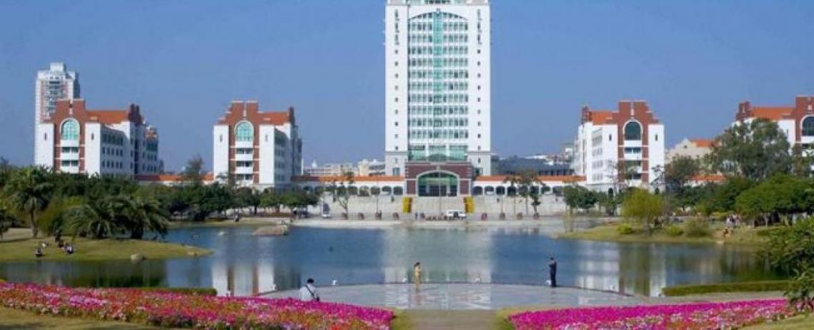 Xiamen, Fujian na China, encantadora