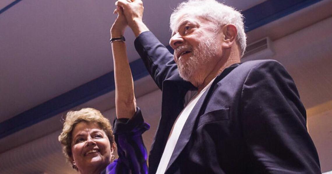 Lula, Dilma e ex-ministros são absolvidos no caso conhecido como