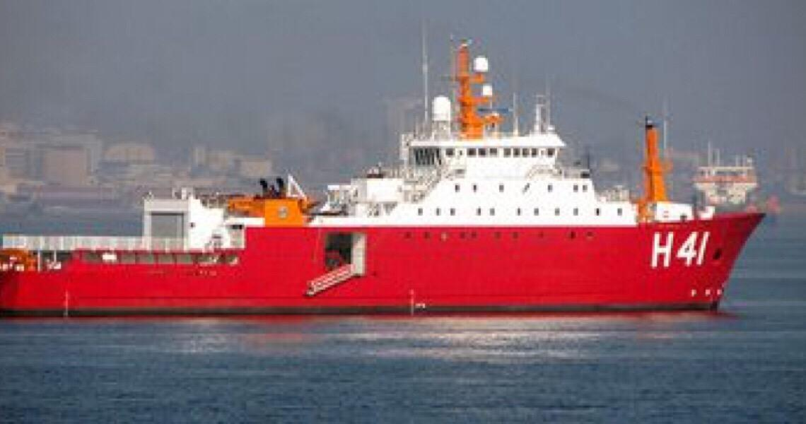 Brasil envia navio polar para ajudar nas buscas por avião chileno
